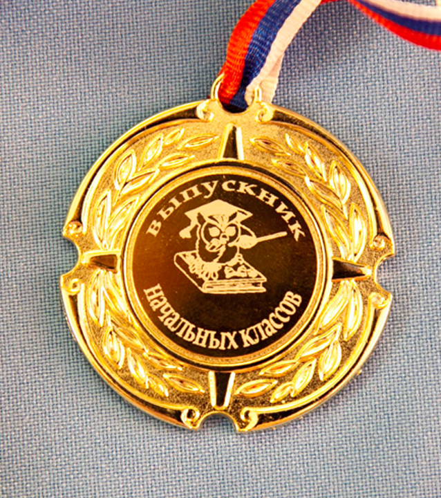 Medal for primary school leavers
